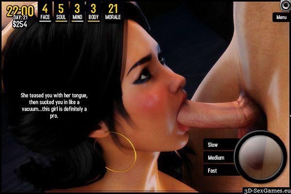Игры про на полу секс