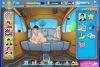 Gay sex game mobile with taski fuck